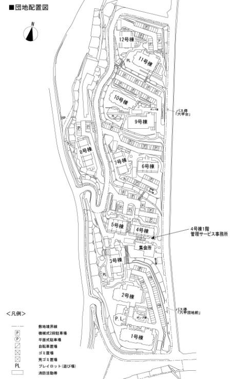 ランドスケープ(配置図)