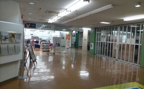 UR賃貸神戸営業センター