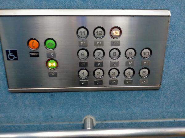 車いす用のボタン