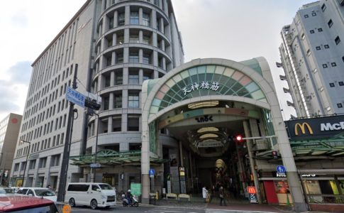 UR賃貸ショップ天六営業センター