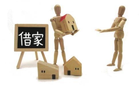 保証人・保証会社負担を避けるにはUR賃貸住宅がおすすめです