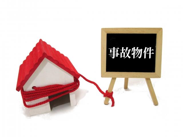 特別募集住宅