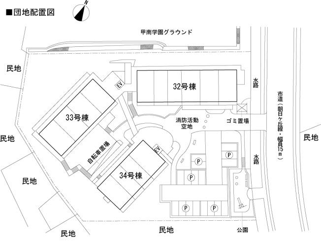 敷地配置図