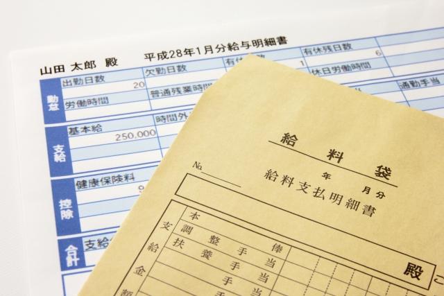 年収350万円の方のUR賃貸の入居審査
