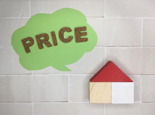 UR賃貸住宅のお得な家賃割引制度のまとめ