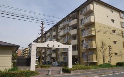UR岩塚東団地の家賃・環境・評判は?
