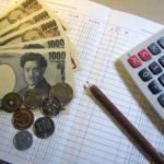 家賃の一時払い審査後、2年目の家賃の支払方法は?