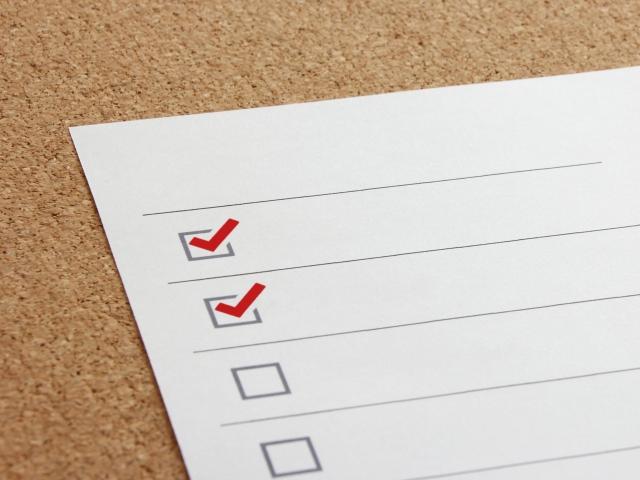 ■結婚助成金の申請には必要書類がある