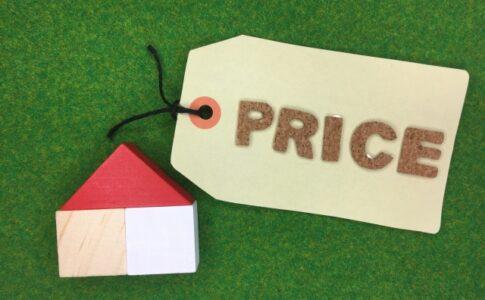 【賃貸を安く借りる方法】物件会社に伝える予算は、少し下げたものにしてみよう