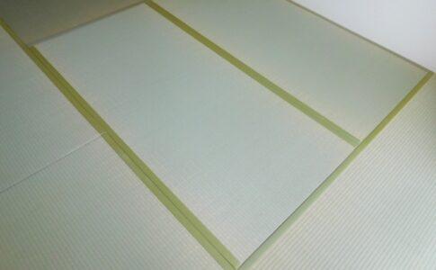 1畳は何平米?
