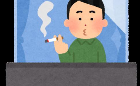 UR賃貸のベランダでタバコは大丈夫?